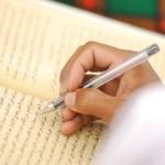 kajian kitab kuning, Amtsilati, Qiro'ati dan Al- qur'an di Bulan Ramadhan