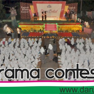 ENGLISH DRAMA CONTEST LANGUAGE IS OUR CROWN