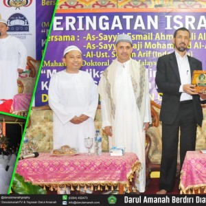 As-Sayyid Naji Mohammad Al-Amin, Kisahkan Pertemuan Nabi Muhammad Dengan Para Nabi Terdahulu