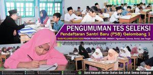 Pengumuman Tes Seleksi Pendaftaran Santri Baru Tahun Pelajaran 2019/2020 Pondok Pesantren Darul Amanah Ngadiwarno Sukorejo Kendal Jawa Tengah