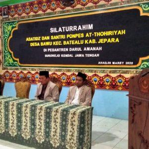 Belajar Manajemen Kepesantrenan : Pondok Pesantren At-Thohiriyah Jepara Kunjungi Pondok Pesantren Darul Amanah Kendal