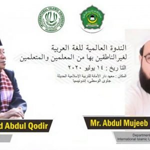 Darul Amanah Adakan Seminar Internasional Bahasa Arab Bersama Universitas Islam Internasional Islamabad Pakistan