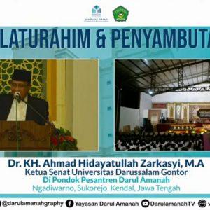 Ketua Senat Universitas Darussalam (UNIDA) Gontor Ponorogo Kunjungi Pondok Pesantren Darul Amanah